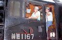 中国鉄路局前進機関士