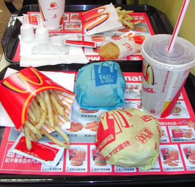 McDonald's@CN
