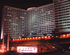 the garden hotel