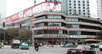 廣州電脳城Dian Nao Cheng