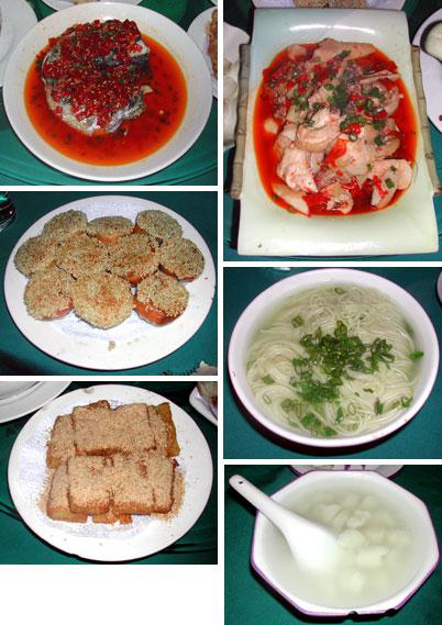 四川料理画像