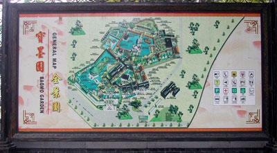 宝墨園園内地図