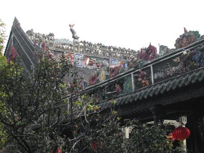 陳氏書院屋根