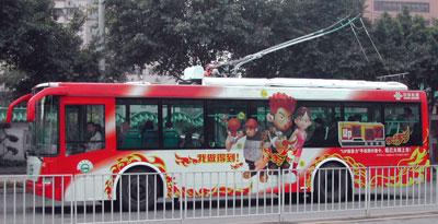 広州トロリーバス