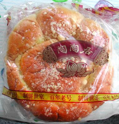 陶陶居パン