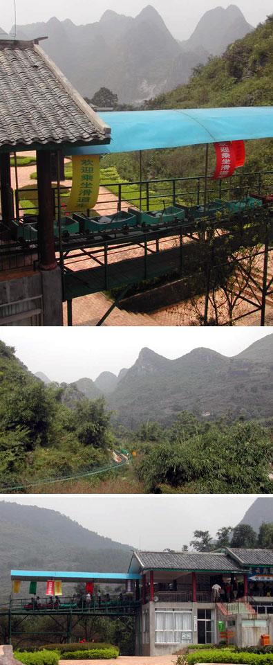 桂林冠岩頂上