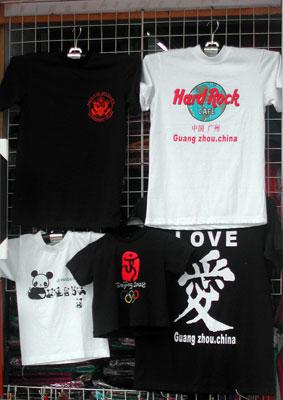 変な日本語Tシャツ