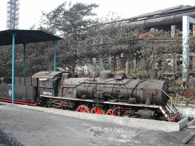 広州鋼鉄廠0734