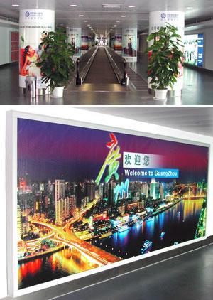 Guangzhou - Baiyun Airport