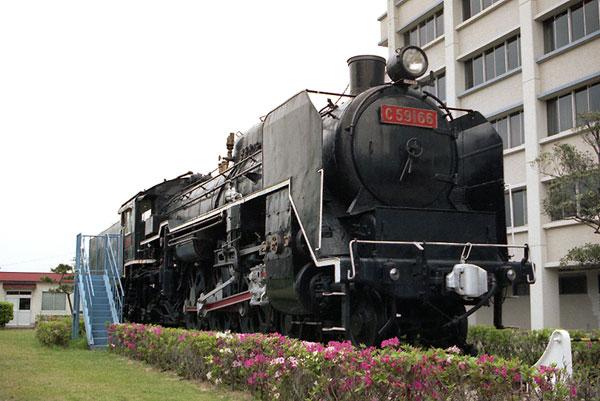 C59 166