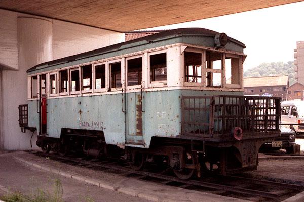井笠鉄道ホジ9