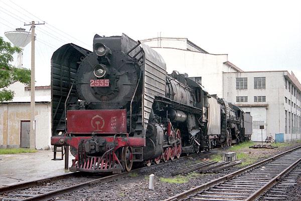 広州鉄路QJ2535
