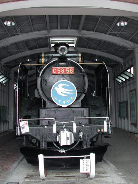 C58 56