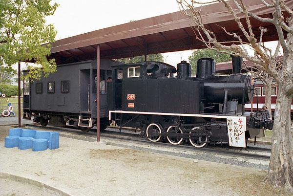加悦鉄道C160