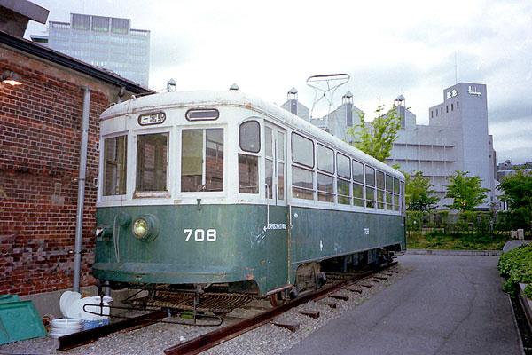 神戸市電708