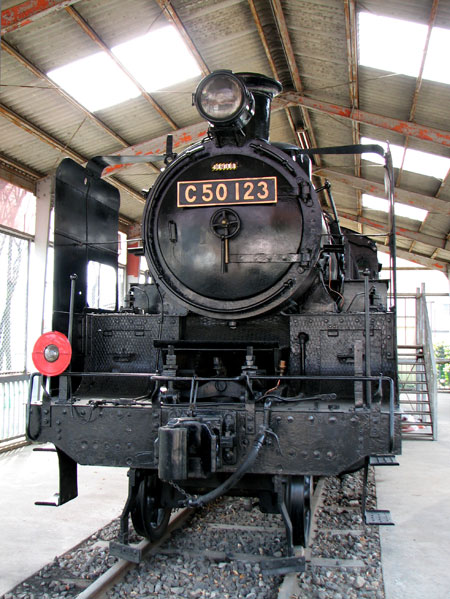 C50 123