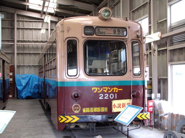 大阪市電2201