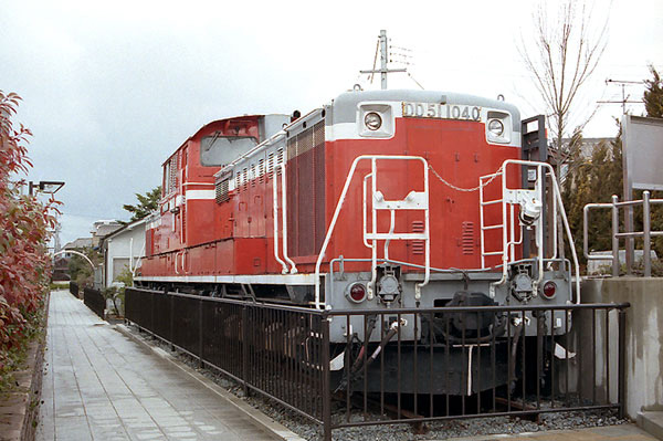 DD51 1040 並河 保存