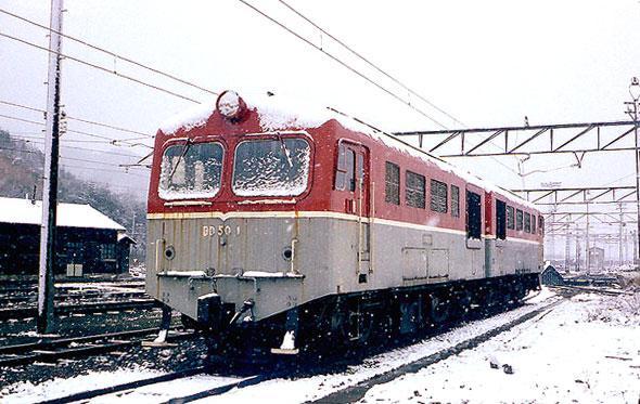 DD50 1+DD50 4