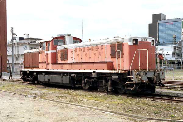 DE50 1
