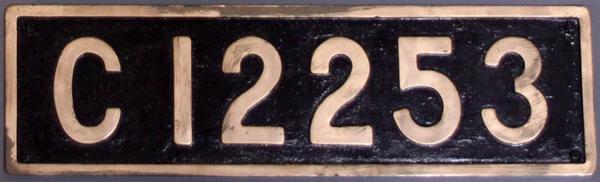 C12 253 ナンバープレート