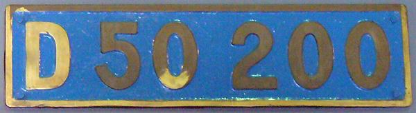 D50 200  ナンバープレート