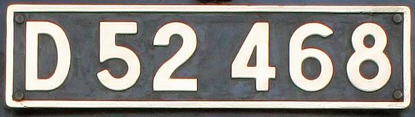 D52 468 ナンバープレート