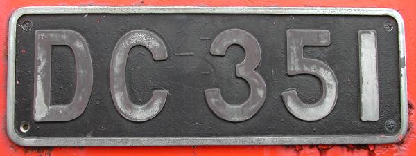 加悦鉄道 DC351 ナンバープレート