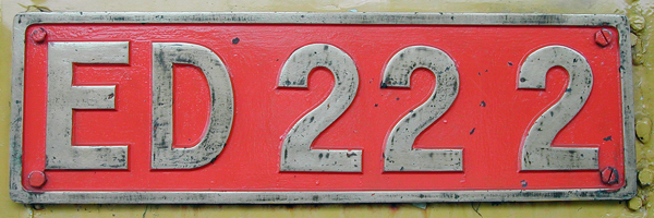 ED22 2 ナンバープレート