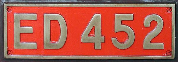 三岐鉄道 ED452 ナンバープレート