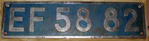 EF58 82  ナンバープレート