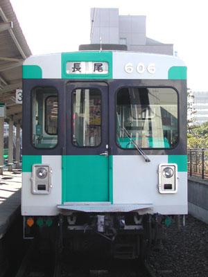 高松琴平電鉄606