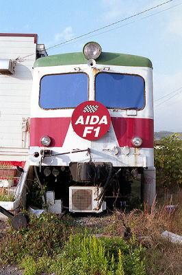 岡山臨海鉄道キハ7001