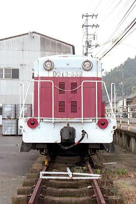 同和鉱業片上鉄道DD13-552