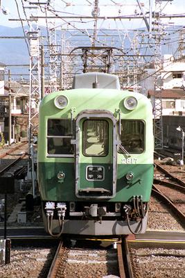 京阪電鉄2800系2817