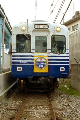 えちぜん鉄道MC2201形2203