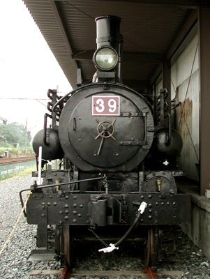 東武鉄道39
