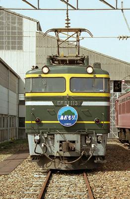 EF81 113「あおもり」