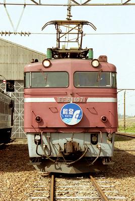 EF81 107「能登」
