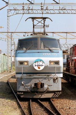 EF66 110「ユーロライナー」