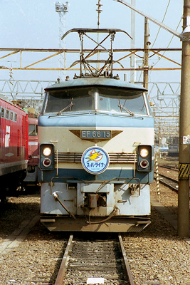 EF66 15「スーパーライナー」