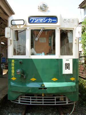 名鉄モ590形モ593