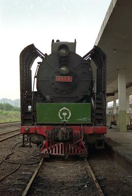 中国鉄路前進型QJ1167