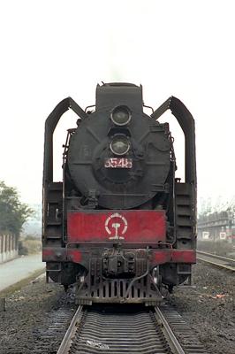 中国鉄路前進型QJ3548
