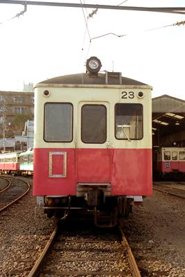 高松琴平電鉄20形23