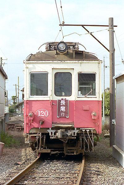高松琴平電鉄1000形120
