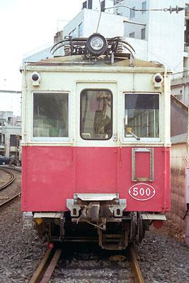 高松琴平電鉄5000形500